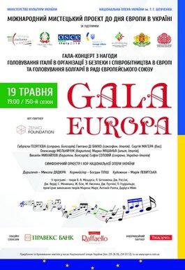 Gala Europa: День Європи у Національній опері України