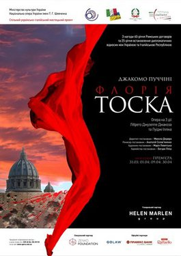 """ПРЕМ'ЄРА! Опера """"Флорія Тоска"""" Дж. Пуччіні"""