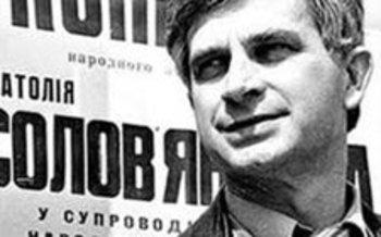 Гала-концерт з нагоди 85-річчя від дня народження А. Б. Солов'яненка