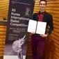 Станіслав Ольшанський та Юлія Москаленко - переможці Korea International Ballet Competition!